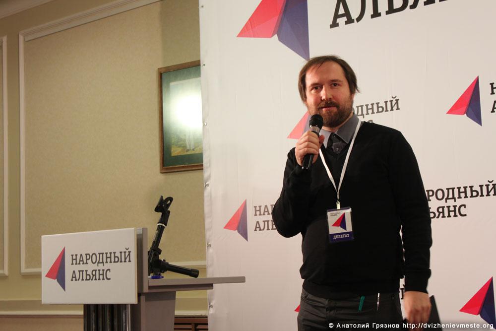 Учредительный съезд партии Народный Альянс 17 ноября 2013 года (69)