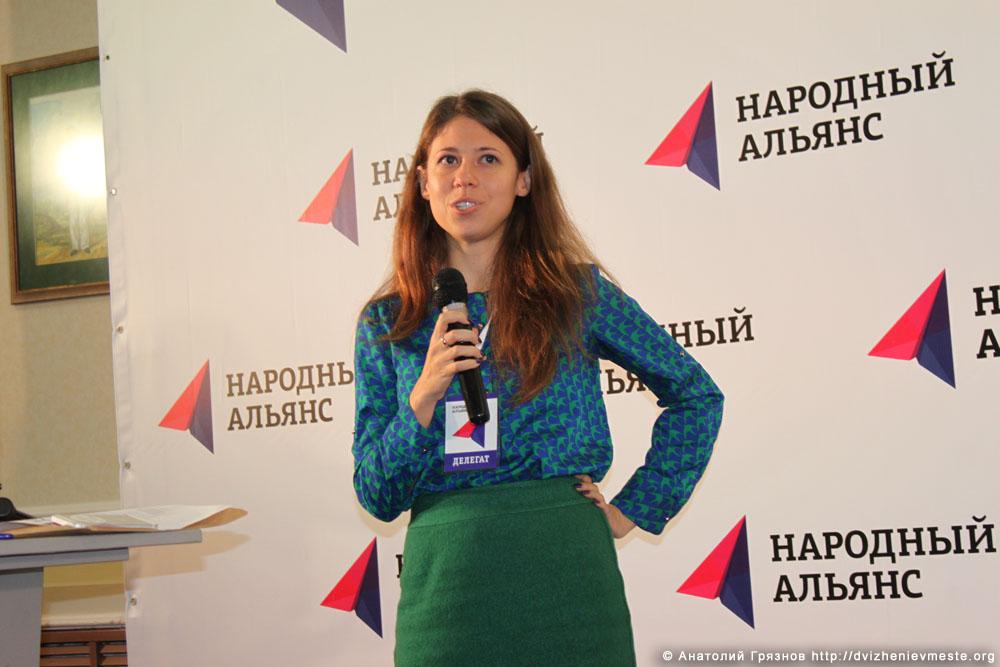 Учредительный съезд партии Народный Альянс 17 ноября 2013 года (70)