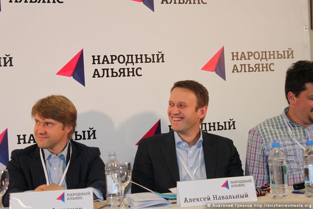 Учредительный съезд партии Народный Альянс 17 ноября 2013 года (71)