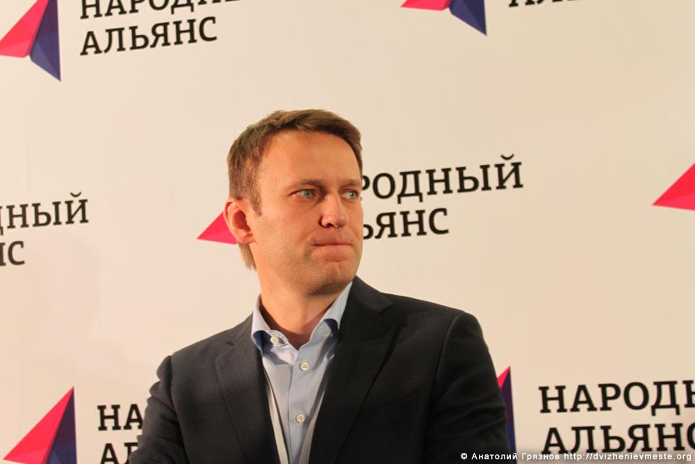 Учредительный съезд партии Народный Альянс 17 ноября 2013 года (75)