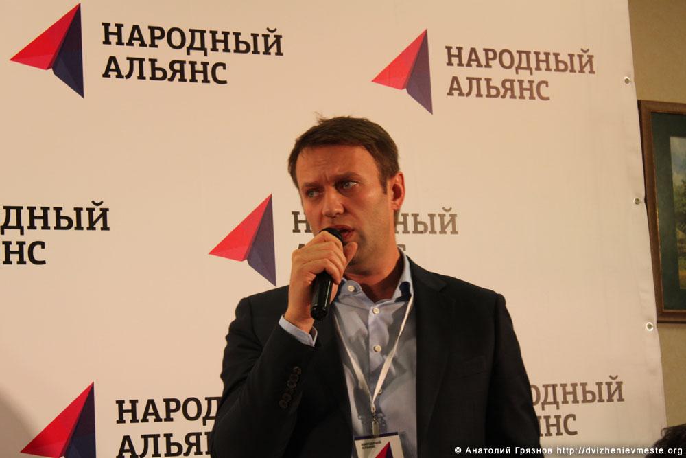 Учредительный съезд партии Народный Альянс 17 ноября 2013 года (81)
