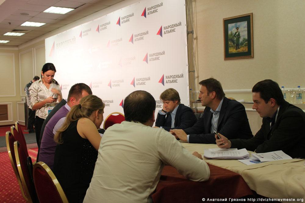 Учредительный съезд партии Народный Альянс 17 ноября 2013 года (82)