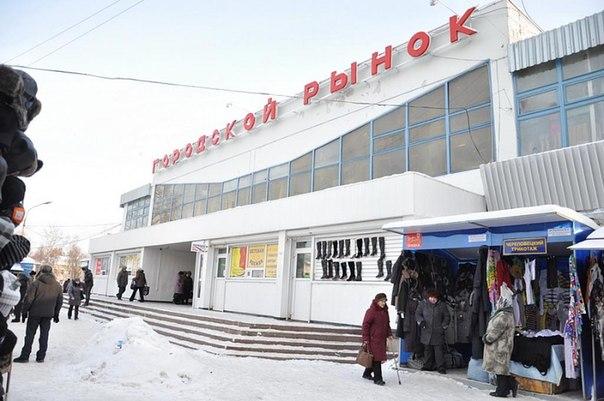 Вологда. Городской рынок