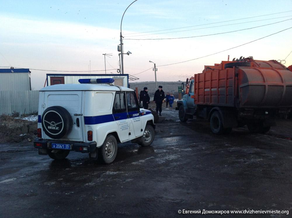 Вологда. полигон ТБО на Мудрова (6)