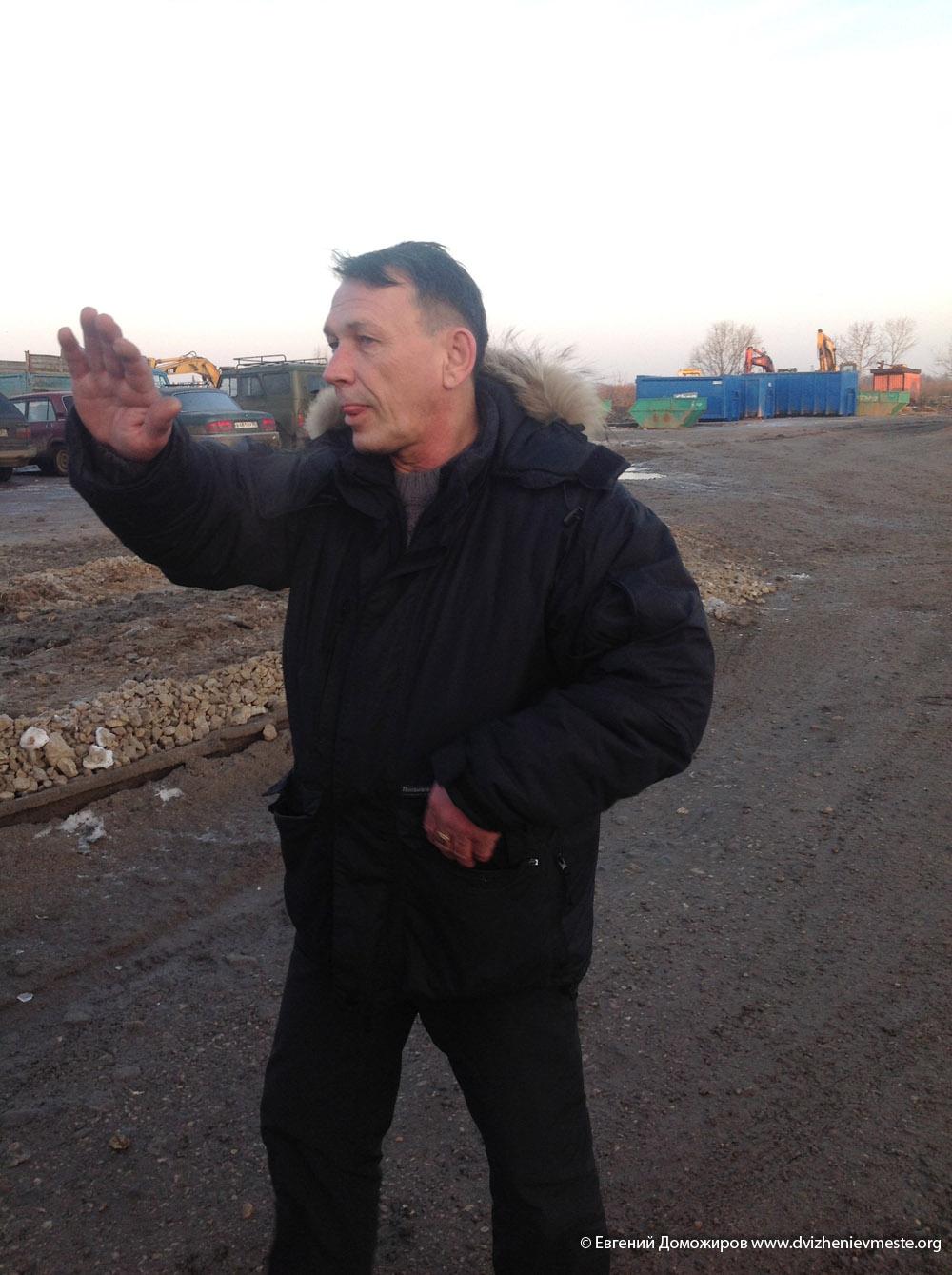 Вологда. полигон ТБО на Мудрова. Начальник охраны