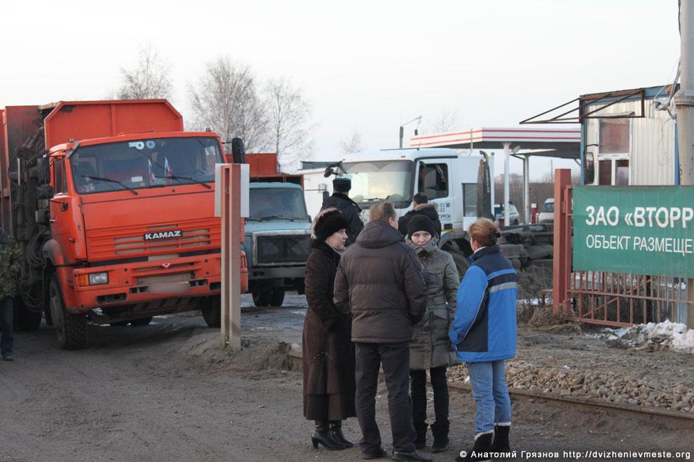 Вологда. Свалка на Мудрова (9)