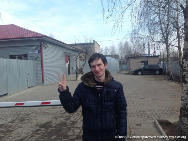 Анатолий Грязнов на выходе из ИВС