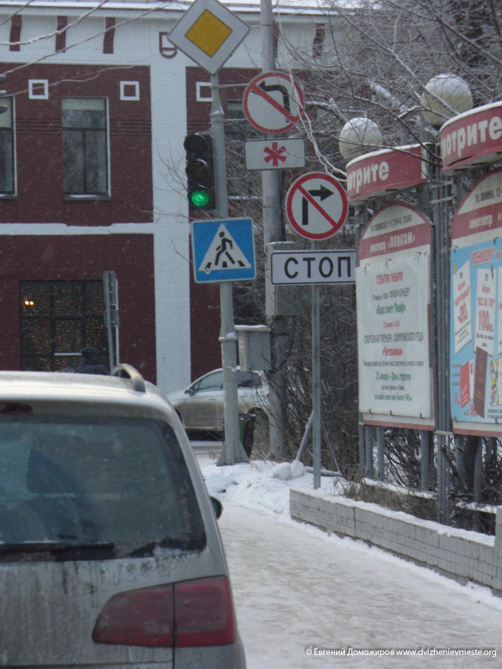 Вологда. улица Козленская. поворот на улицу Марии Ульяновой (1)