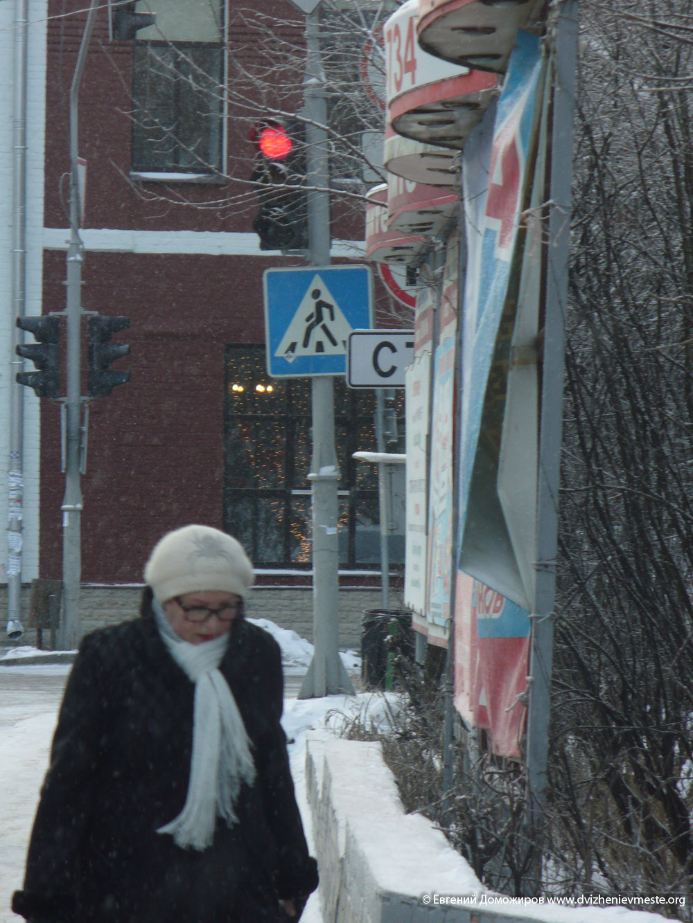 Вологда. улица Козленская. поворот на улицу Марии Ульяновой (3)