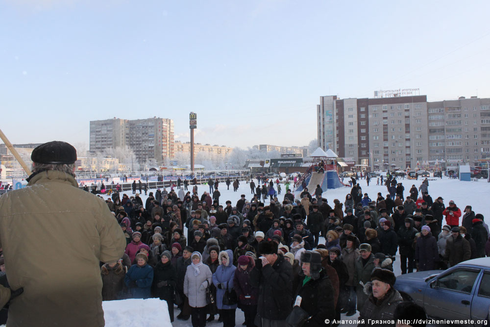Череповец. Митинг против Дезавида 25 января 2016 года (2)