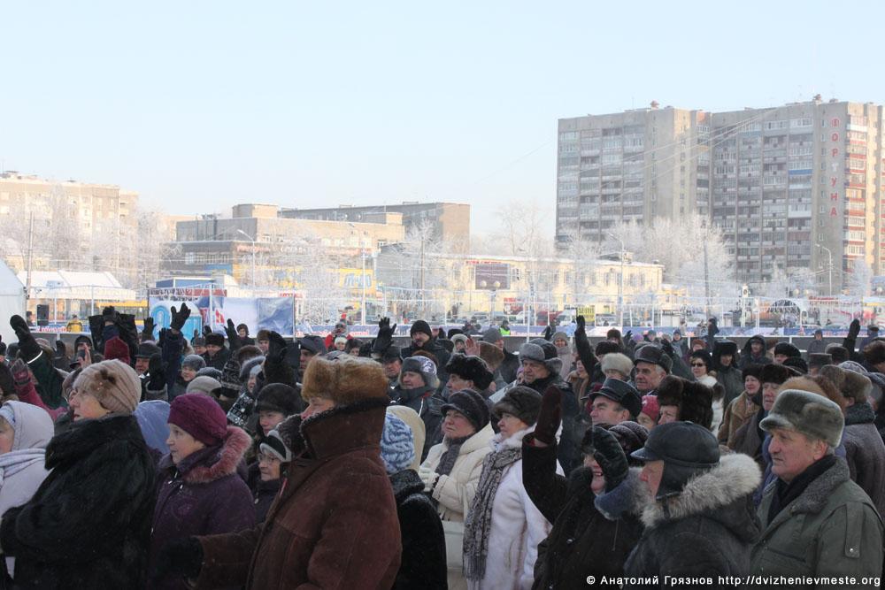Череповец. Митинг против Дезавида 25 января 2016 года (5)