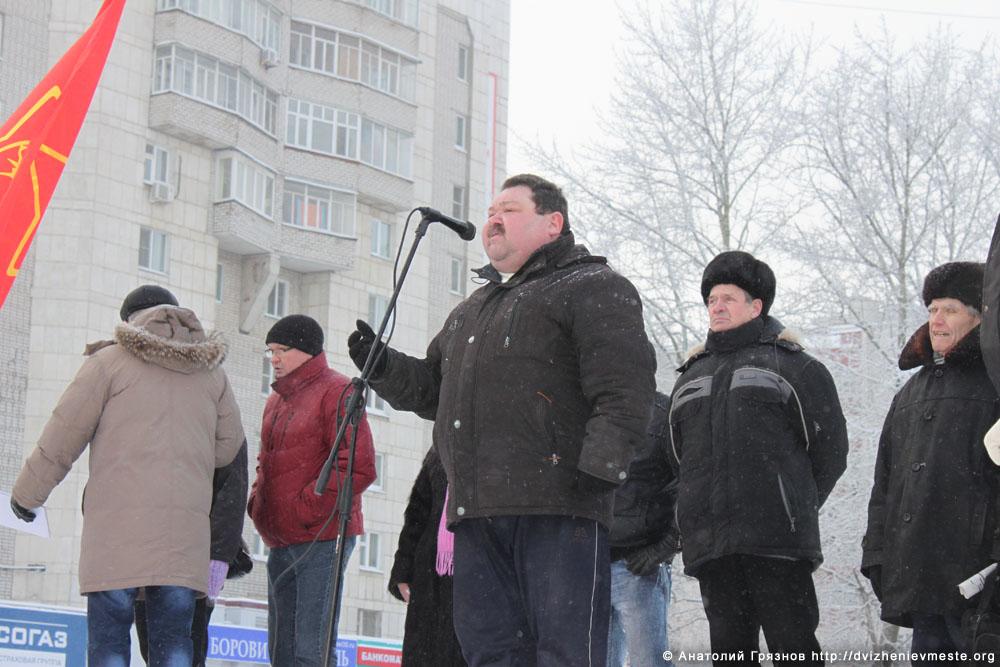 Череповец. Митинг против Дезавида 25 января 2016 года (9)