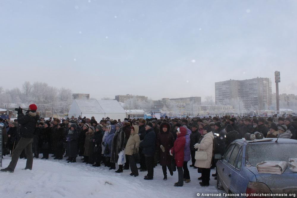 Череповец. Митинг против Дезавида 25 января 2016 года (12)