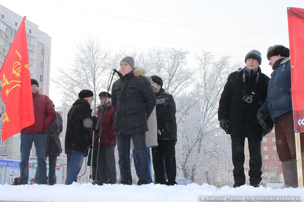 Череповец. Митинг против Дезавида 25 января 2016 года (27)