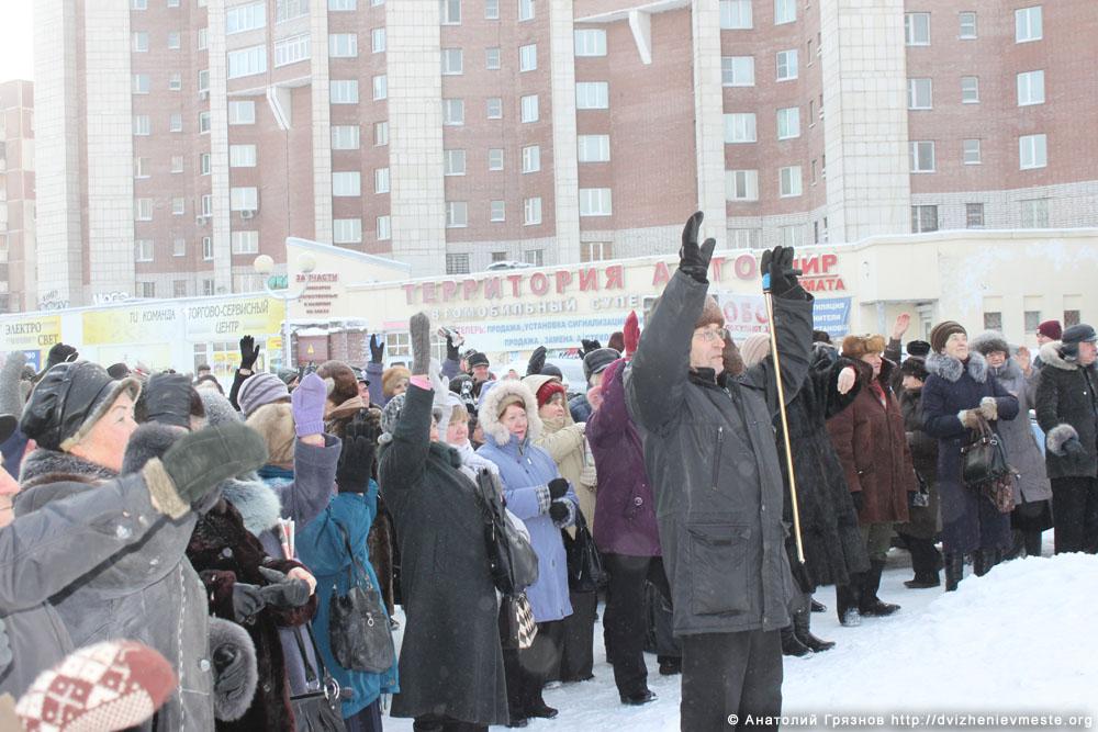 Череповец. Митинг против Дезавида 25 января 2016 года (28)