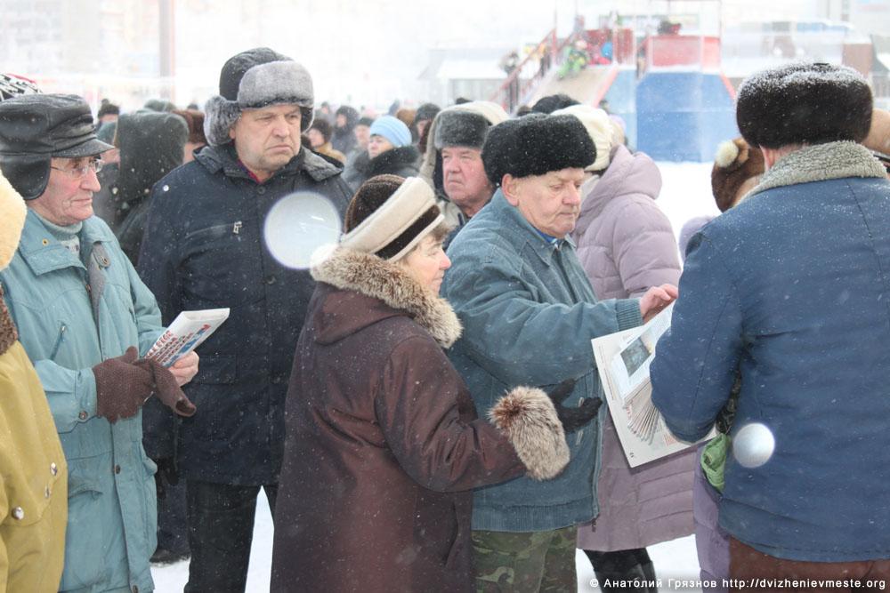 Череповец. Митинг против Дезавида 25 января 2016 года (20)