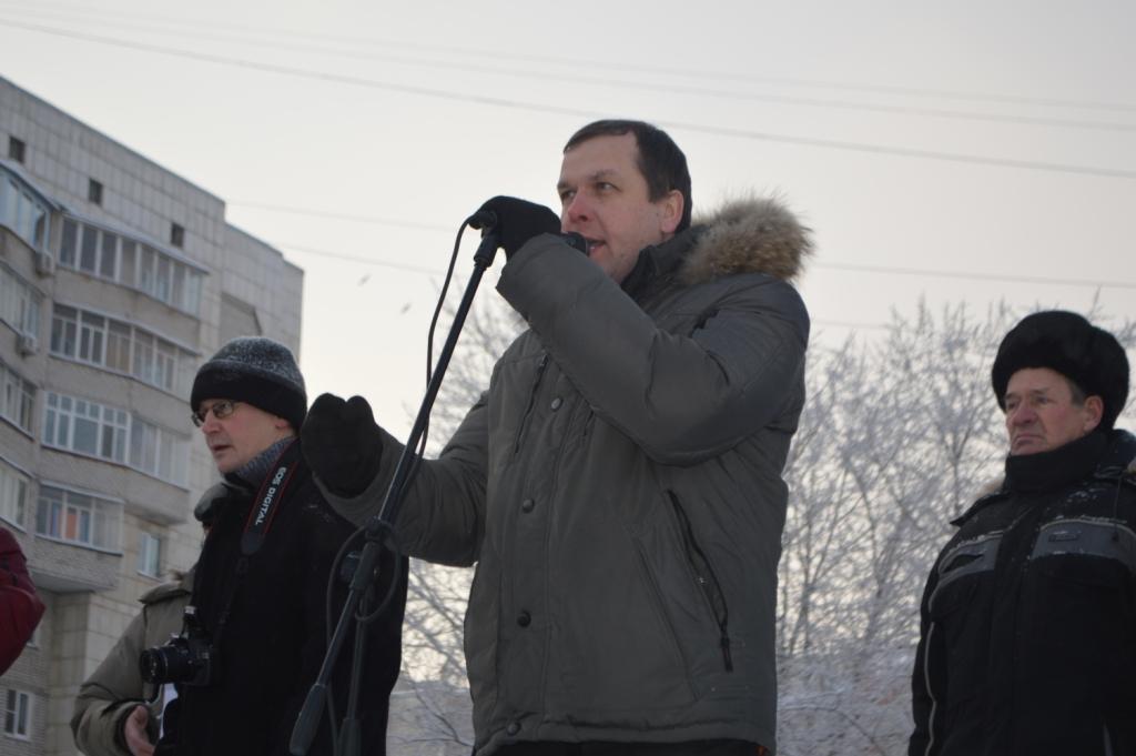 Череповец. Митинг против Дезавида 25 января 2016 года. Евгений Доможиров