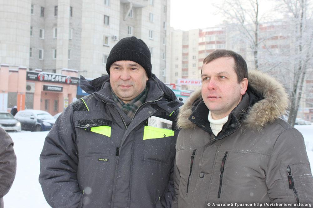 Череповец. Митинг против Дезавида 25 января 2016 года (24)