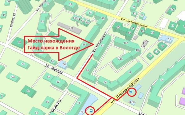 Вологодский Гайд-парк на бульваре вдоль улицы Воровского, около дома 66