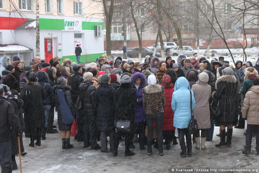 Митинг работников дополнительного образования 17 февраля в день проведения Госсовета (35)