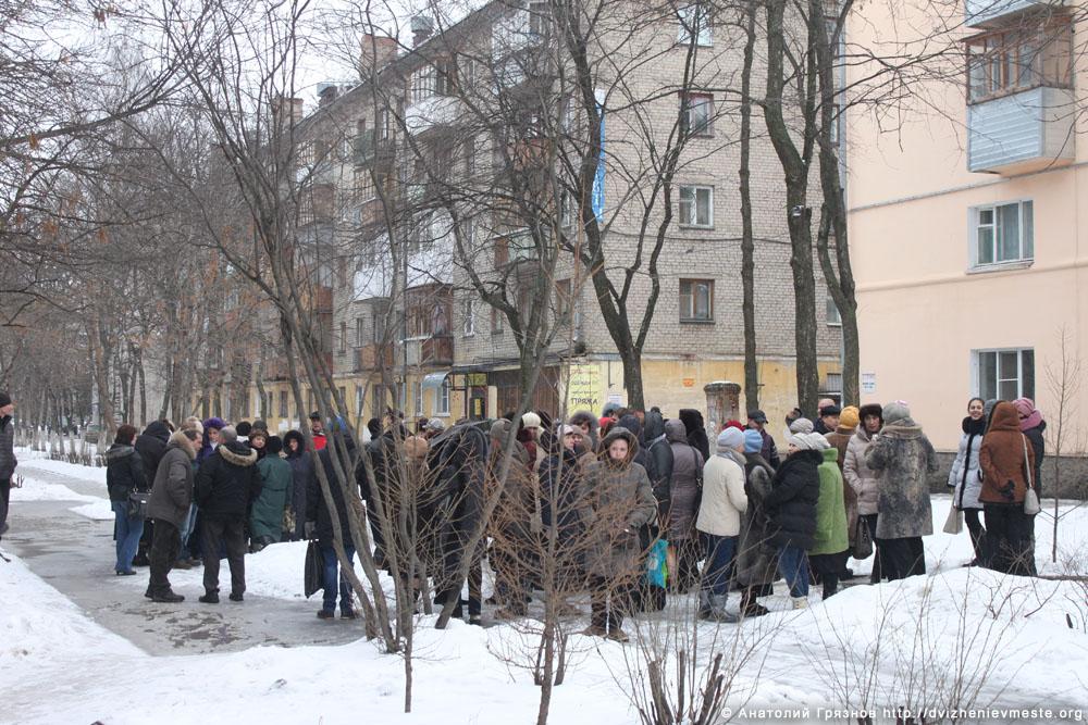 Митинг работников дополнительного образования 17 февраля в день проведения Госсовета (13)