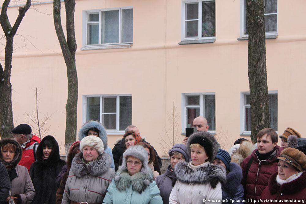 Митинг работников дополнительного образования 17 февраля в день проведения Госсовета (24)