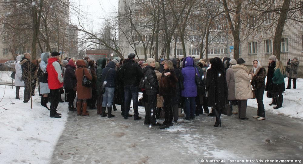 Митинг работников дополнительного образования 17 февраля в день проведения Госсовета (26)