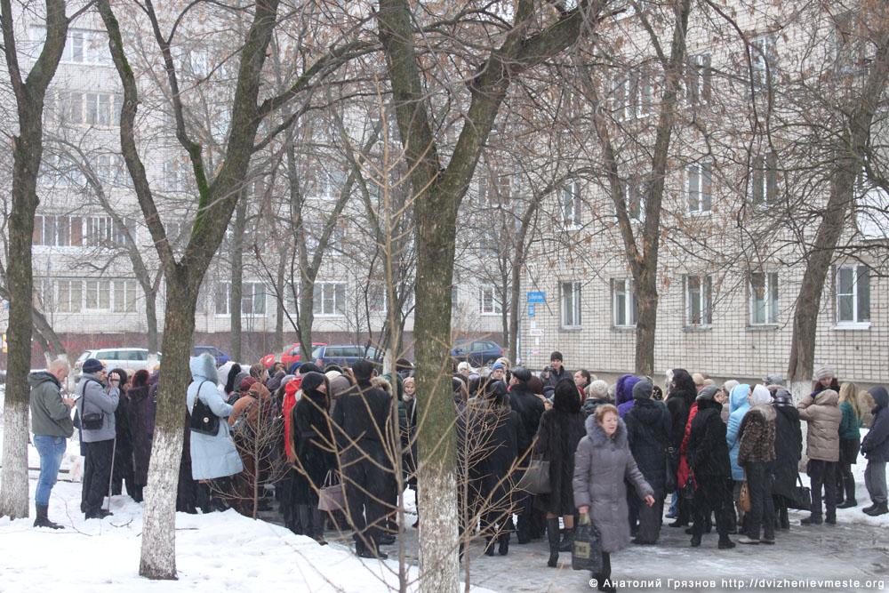 Митинг работников дополнительного образования 17 февраля в день проведения Госсовета (33)