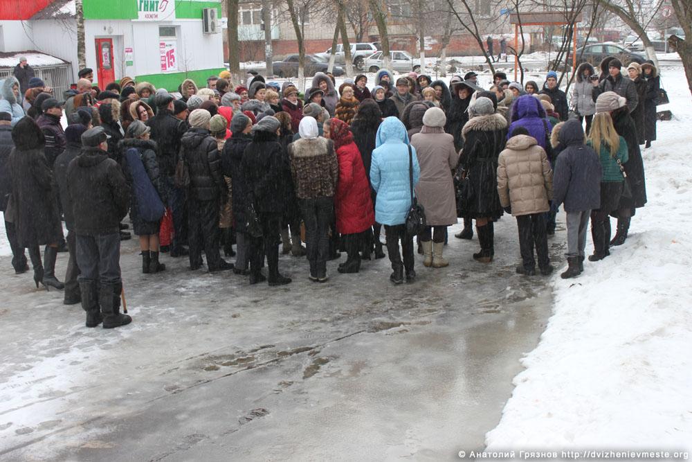 Митинг работников дополнительного образования 17 февраля в день проведения Госсовета (37)