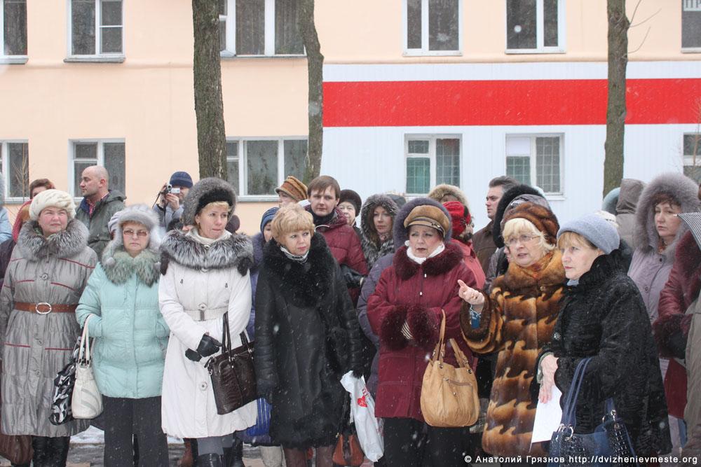 Митинг работников дополнительного образования 17 февраля в день проведения Госсовета (39)