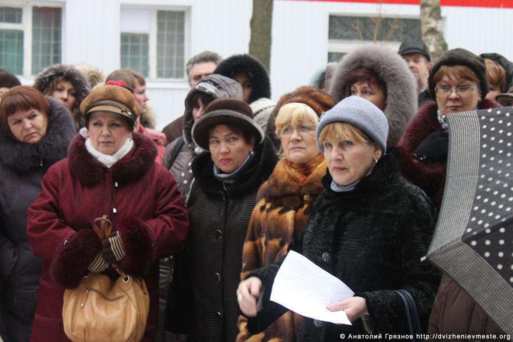 Митинг работников дополнительного образования 17 февраля в день проведения Госсовета (42)