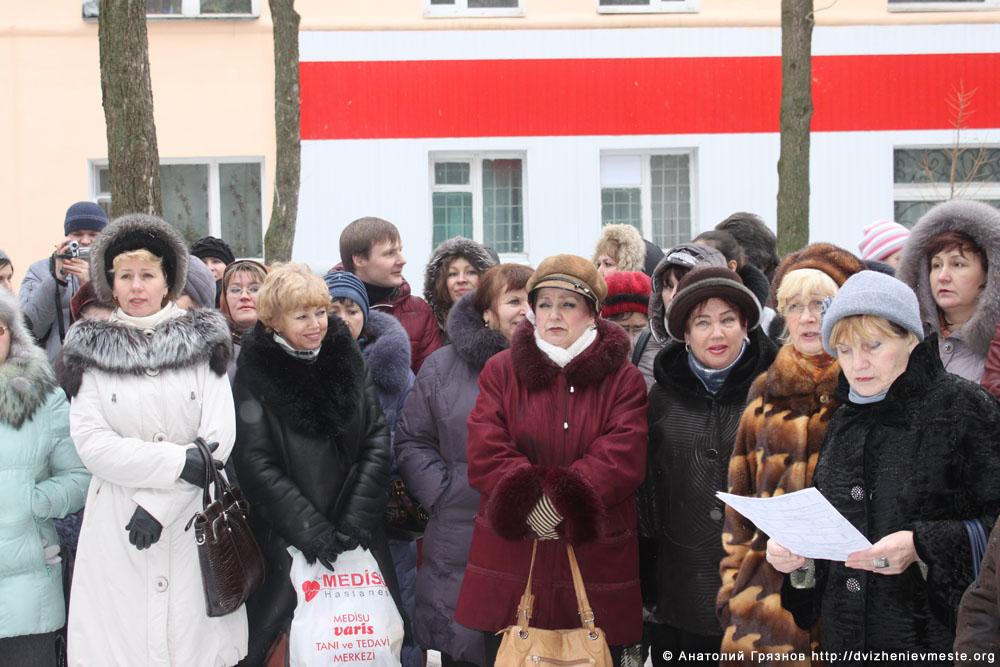 Митинг работников дополнительного образования 17 февраля в день проведения Госсовета (43)
