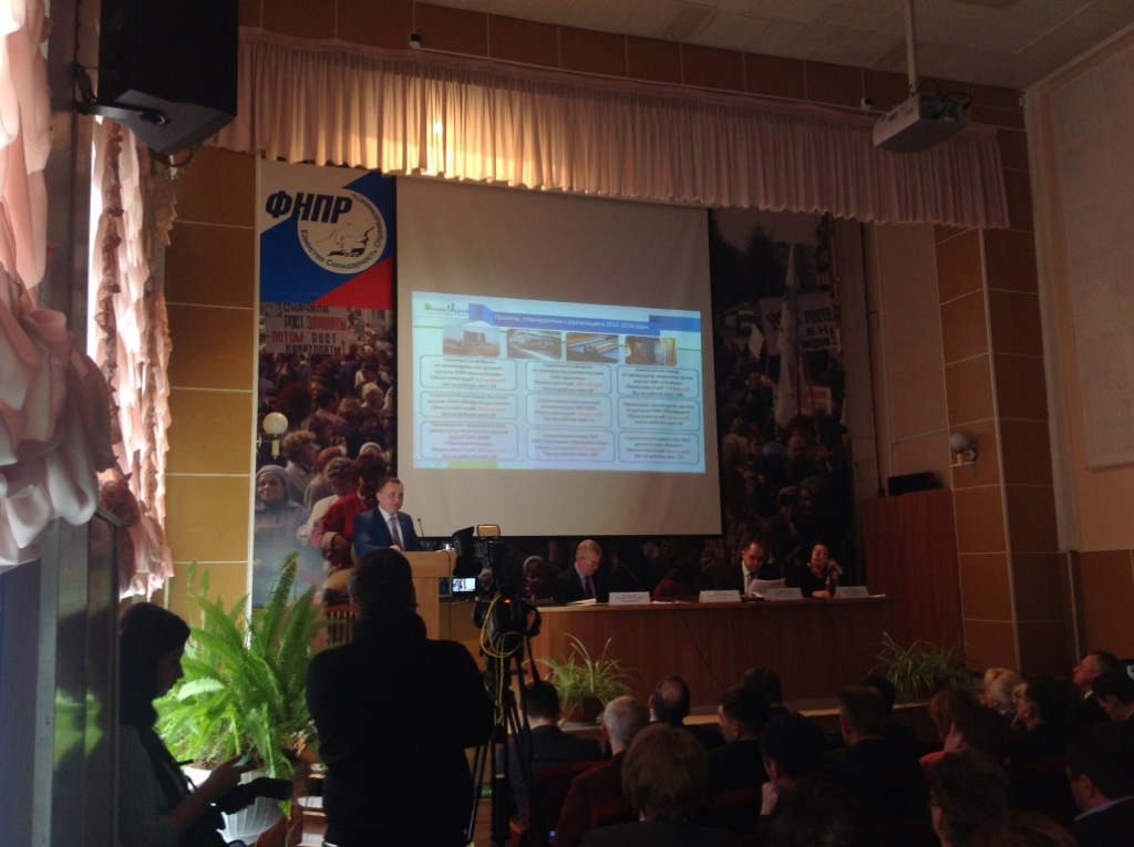 Евгений Шулепов на Публичном докладе за 2013 год