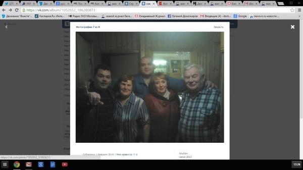 Фото из Вконтакте Юлии Репиной 4
