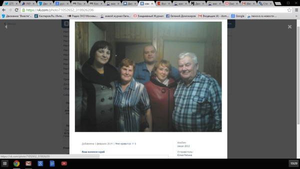 Фото из Вконтакте Юлии Репиной 3