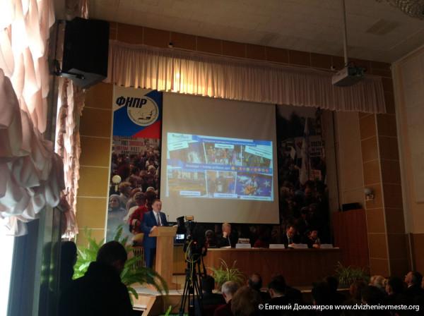 Публичный доклад Главы Вологды Шулепова за 2013 год (14)