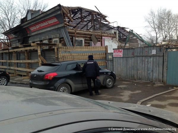 Вологда культурная столица Русского севера. Снос дома на  улице Воровского (10)
