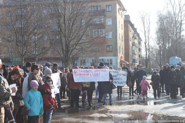 Вологда. Митинг в защиту педагогов. 10 марта 2014 года (9)