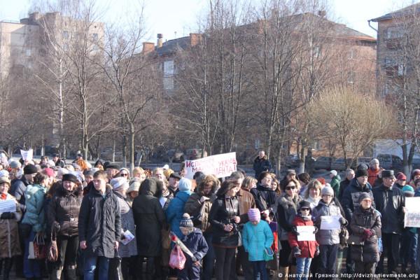 Вологда. Митинг в защиту педагогов. 10 марта 2014 года (13)