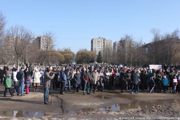 Вологда. Митинг в защиту педагогов. 10 марта 2014 года (14)