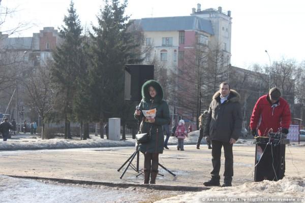 Вологда. Митинг в защиту педагогов. 10 марта 2014 года (21)