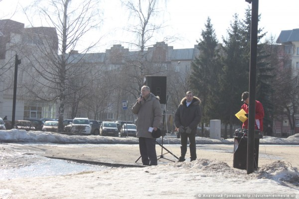 Вологда. Митинг в защиту педагогов. 10 марта 2014 года (27)