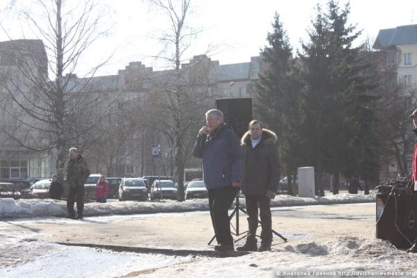 Вологда. Митинг в защиту педагогов. 10 марта 2014 года (28)