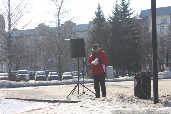 Вологда. Митинг в защиту педагогов. 10 марта 2014 года (29)