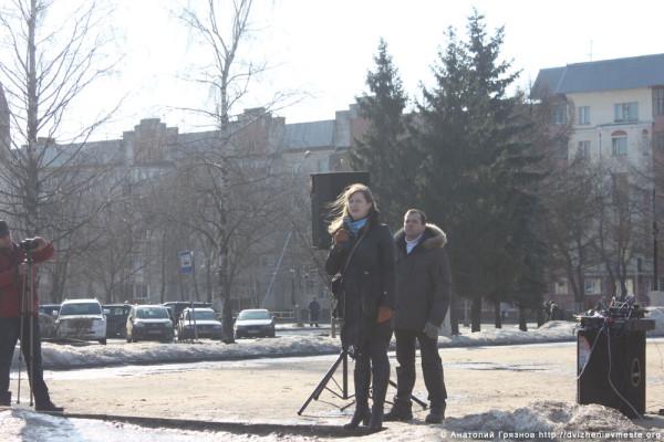 Вологда. Митинг в защиту педагогов. 10 марта 2014 года (30)