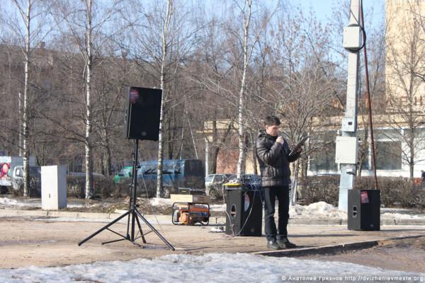 Вологда. Митинг в защиту педагогов. 10 марта 2014 года (33)