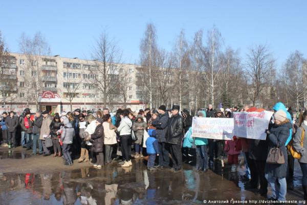 Вологда. Митинг в защиту педагогов. 10 марта 2014 года (34)