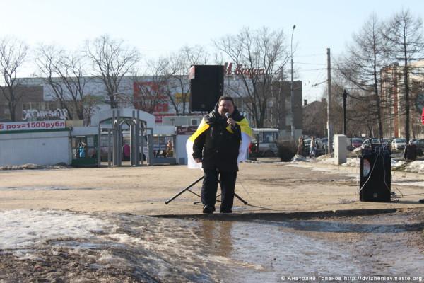 Вологда. Митинг в защиту педагогов. 10 марта 2014 года (35)