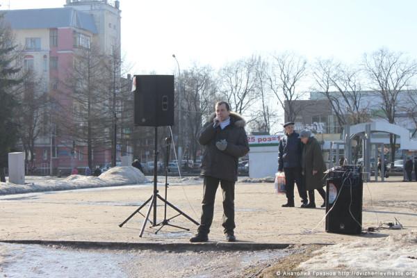 Вологда. Митинг в защиту педагогов. 10 марта 2014 года (36)