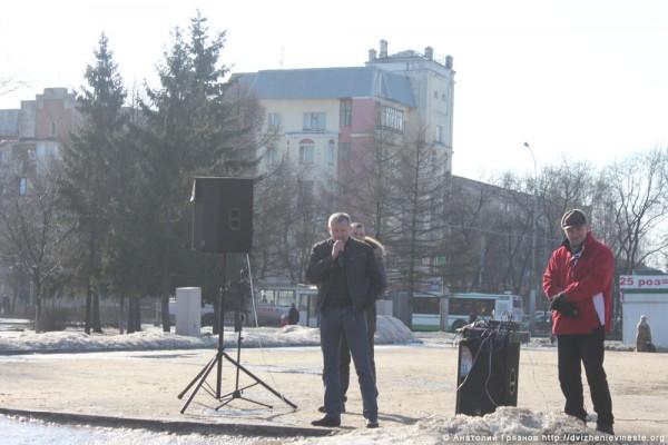 Вологда. Митинг в защиту педагогов. 10 марта 2014 года (37)
